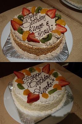 cake_20140301222054e39.jpg