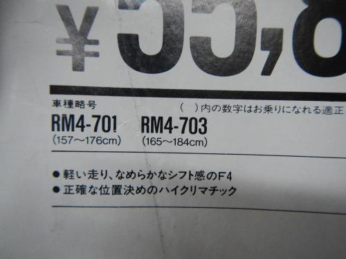 DSCN0761.jpg