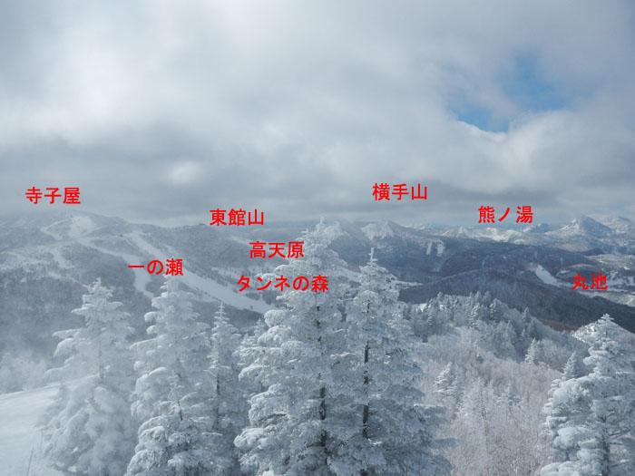 DSCN346.jpg