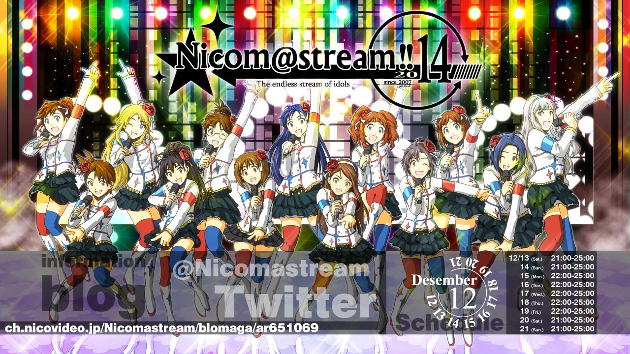 nicom@stream_taiki2.jpg