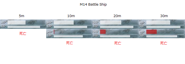 m14bs90.png