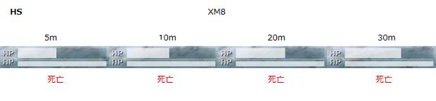 xm8hs90.png