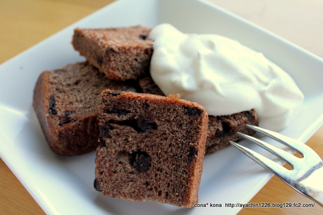 14.09.04ガトーショコラブレッド_ケーキのように