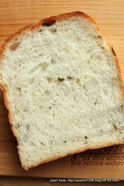 14.09.07バジル食パン_クラム