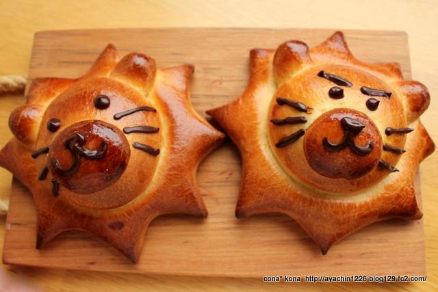 14.09.19ライオンのチョコクリームパン