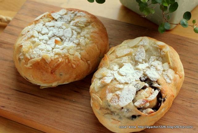 14.11.02チョコとナッツのパン1