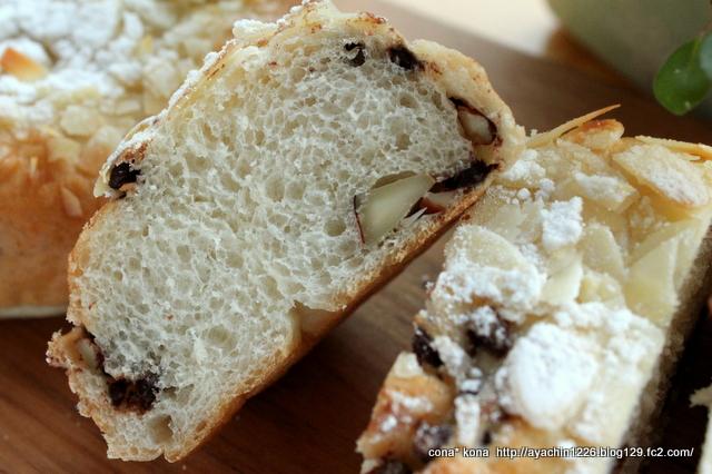 14.11.02チョコとナッツのパン2