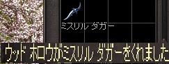 0312B武器3bMD