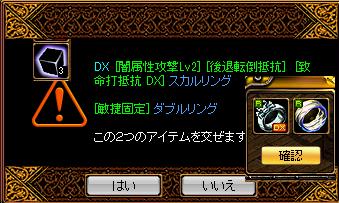 RedStone 14.03.01 ■