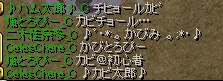 RedStone 14.04.14[05]