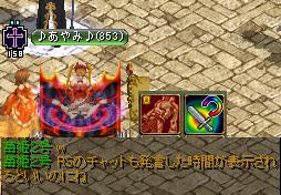 RedStone 14.04.28[00]