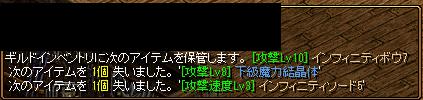 RedStone 14.05.02[03]