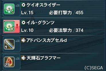 SH浮遊アド3