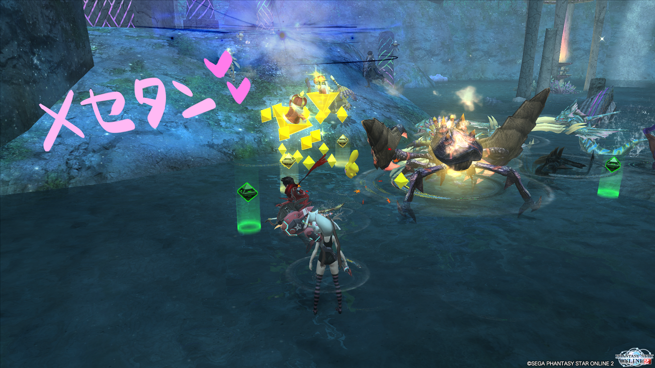 pso20140427_000713_000.png
