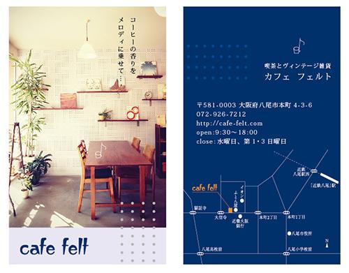 felt_card.jpg