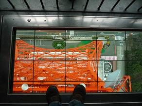 タワーガラスblog