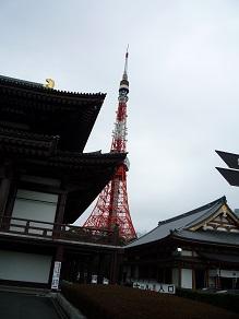 タワー風景1blog