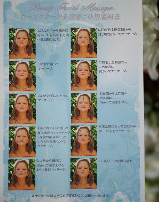 11-10-4-malulani-hawaii-010_20140322084646d64.jpg