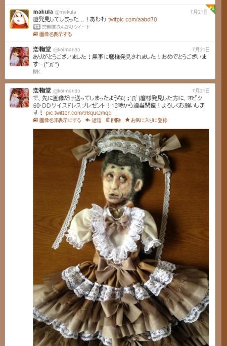 12-7-22-koi-14_201403251938190ed.jpg