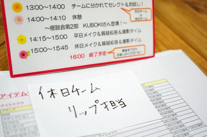 14-3-13-rip-06.jpg