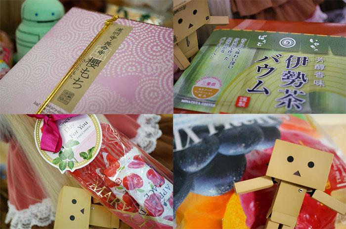 14-3-5-koimari-022.jpg