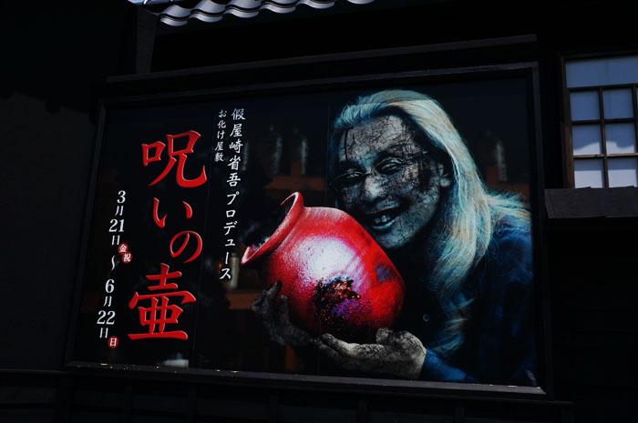 14-5-1-yomiuri-010.jpg