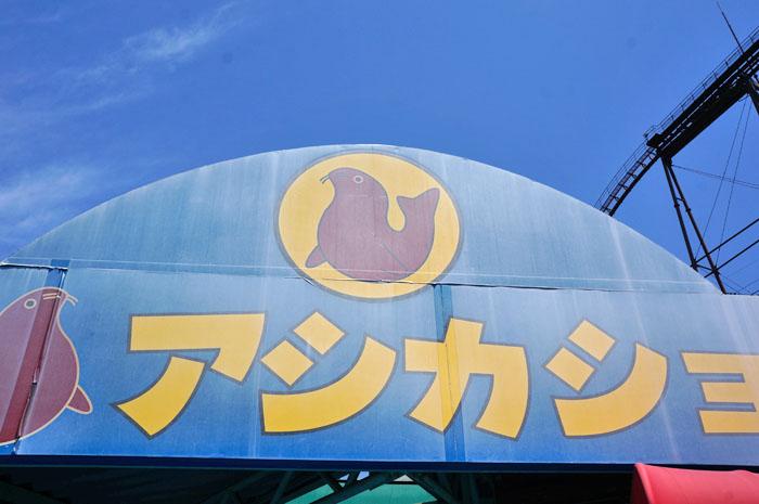 14-5-1-yomiuri-011.jpg
