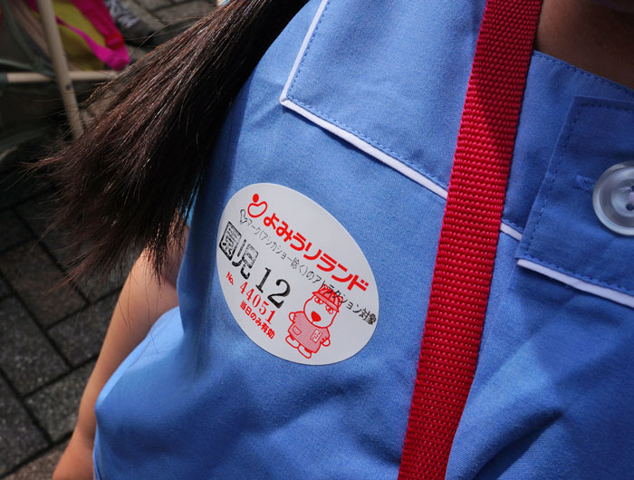 14-5-1-yomiuri-04.jpg
