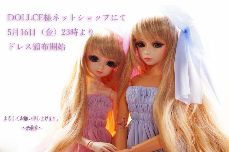 14-5-13-koimari-01.jpg