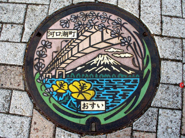 japanese-manhole-covers-1.jpg