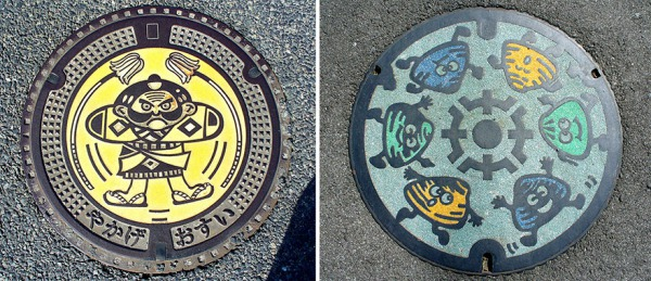 japanese-manhole-covers-11.jpg