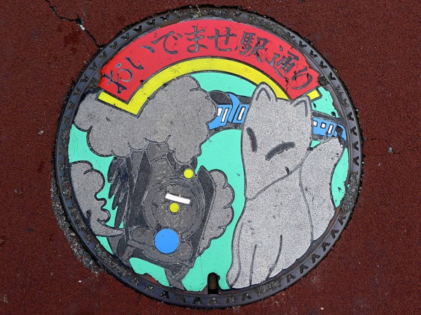 japanese-manhole-covers-12.jpg