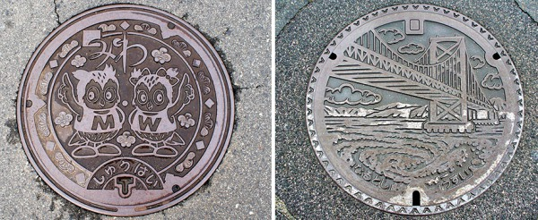 japanese-manhole-covers-17.jpg