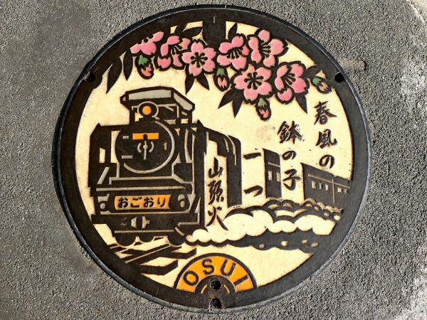 japanese-manhole-covers-3.jpg
