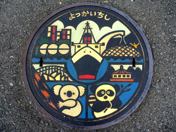 japanese-manhole-covers-6.jpg