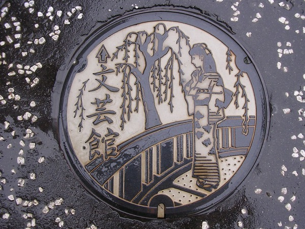 japanese-manhole-covers-8.jpg