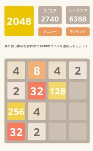 fc2blog_201405232357134c6.jpg
