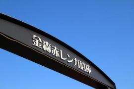 IMG_4916_AZUKI.jpg