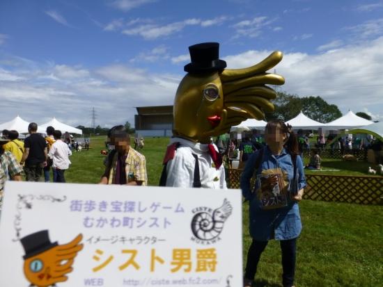 P1180339_AZUKI.jpg