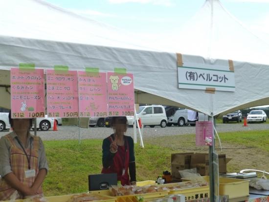 P1180519_AZUKI.jpg