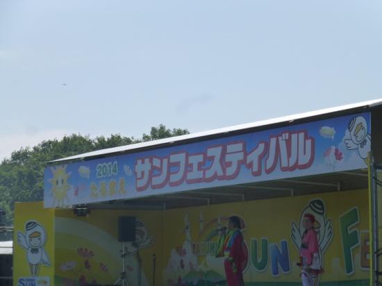 P1180546_AZUKI.jpg