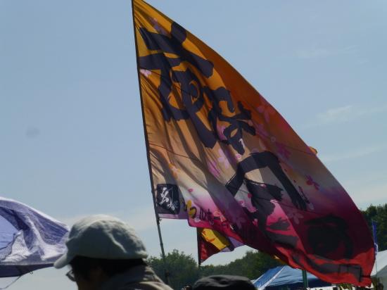 P1180550_AZUKI.jpg