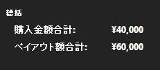 Baidu IME_2014-7-4_12-47-5