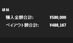 Baidu IME_2014-7-8_5-37-18