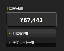 Baidu IME_2014-7-11_2-22-46