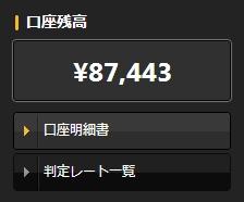 Baidu IME_2014-7-12_2-12-23