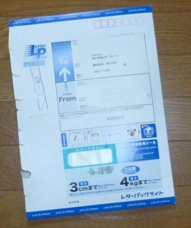 P1040684.jpg