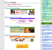 大阪ベビーマッサージ教室&資格講座【スマイルラボ】