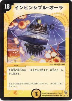 card100010938_1.jpg