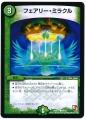 card100013268_1.jpg